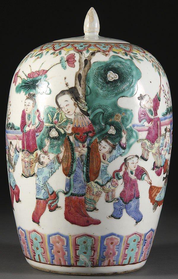 """12:  CHINESE PORCELAIN FAMILLE ROSE """"FIGURES"""" JAR"""