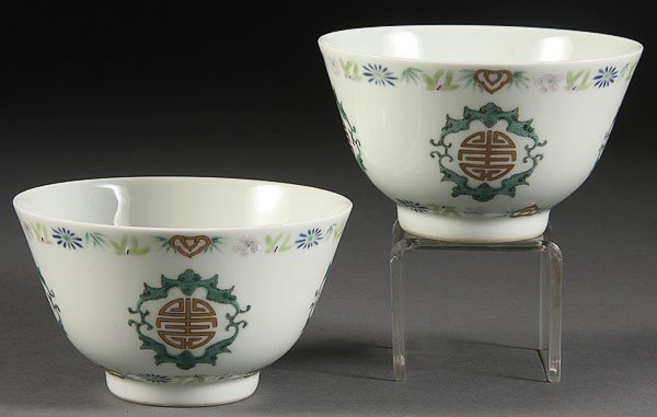 13: 2 CHINESE IMPERIAL QUALITY PORCELAIN TEA BOWLS