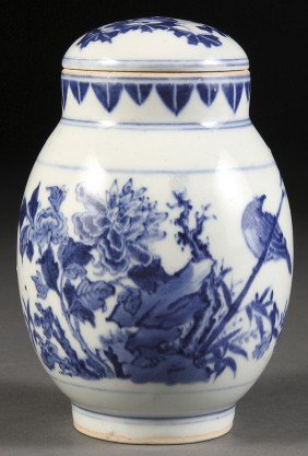 A CHINESE BLUE & WHITE  MING/EARLY QING STYLE JAR