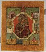 81: UNIQUE RUSSIAN ICON OF MOTHER OF GOD, 18TH C.