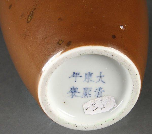 933: CHINESE TEA DUST GLAZED BOTTLE VASE - 3
