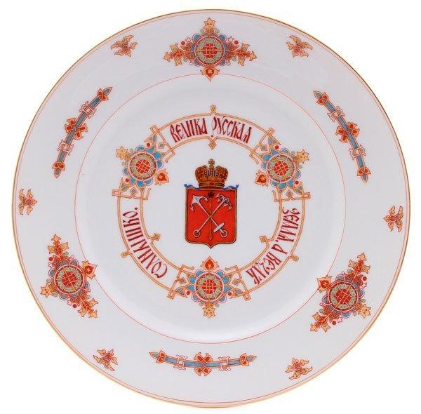 18 RUSSIAN PORCELAIN PLATES, KORNILOV BROTHERS - 4