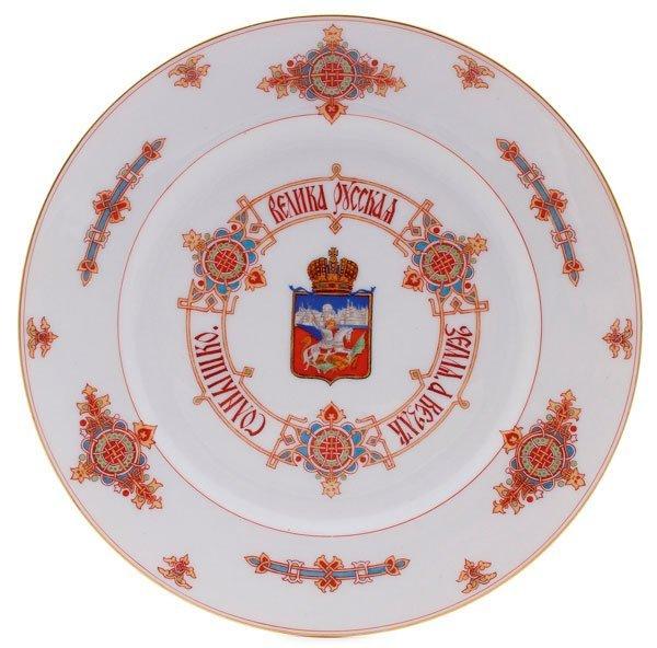 18 RUSSIAN PORCELAIN PLATES, KORNILOV BROTHERS - 6