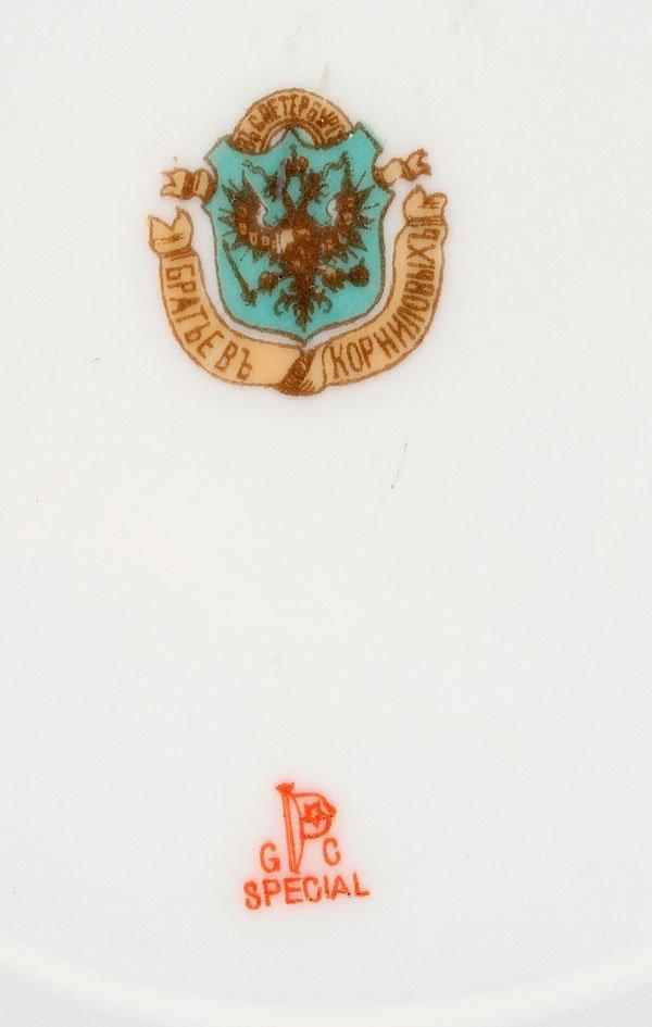 18 RUSSIAN PORCELAIN PLATES, KORNILOV BROTHERS - 8