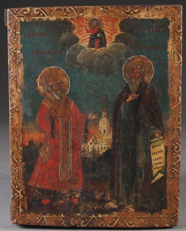 A RUSSIAN ICON OF THE BISHOP SAINT AFANASIY