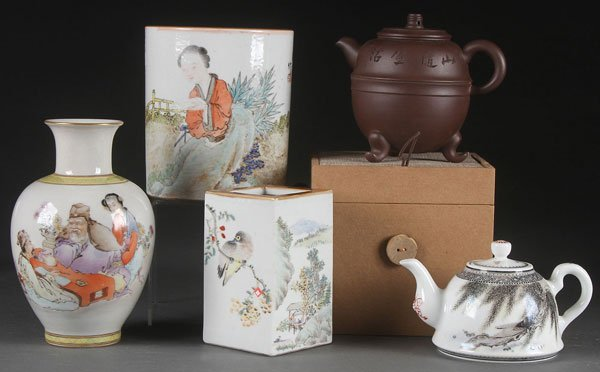 A FOUR PIECE GROUP OF CHINESE FAMILLE ROSE PORCELAIN
