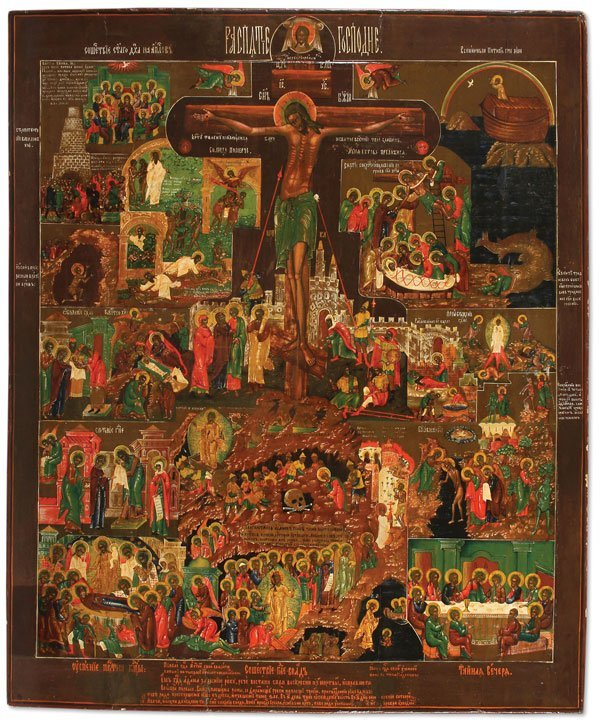 LARGE & IMPOSING DIDACTIC RUSSIAN ICON 107 x 89cm