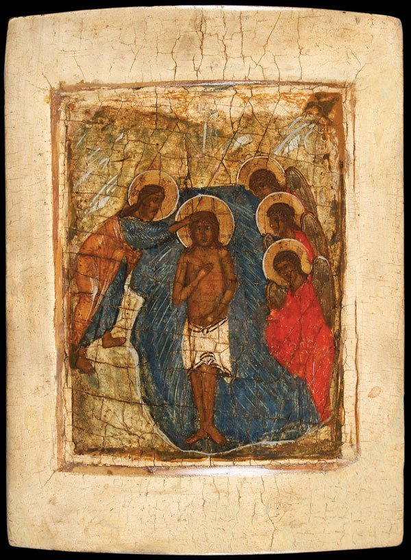 EARLY RUSSIAN ICON  BAPTISM OF CHRIST, 15TH CENTURY