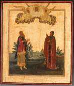 INTERESTING RUSSIAN PRESENTATION ICON SIGNED DATED 1790