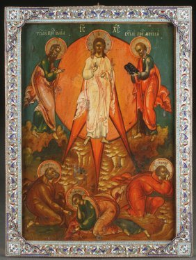 Russian Icon Of The Transfiguration