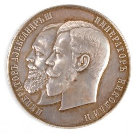 Imperial Russian Silver Award Medal