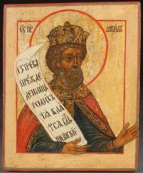Russian Icon, King David, 18th Century
