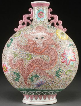 A Chinese Famille Rose Moon Vase