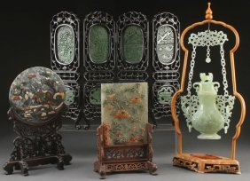 4 Pc Collection Of Chinese Carved Jade
