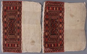 Four Persian Tribal Weavings, Early 20th Century.