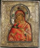 275 A VERY FINE RUSSIAN ICON The Vladimir Mother of