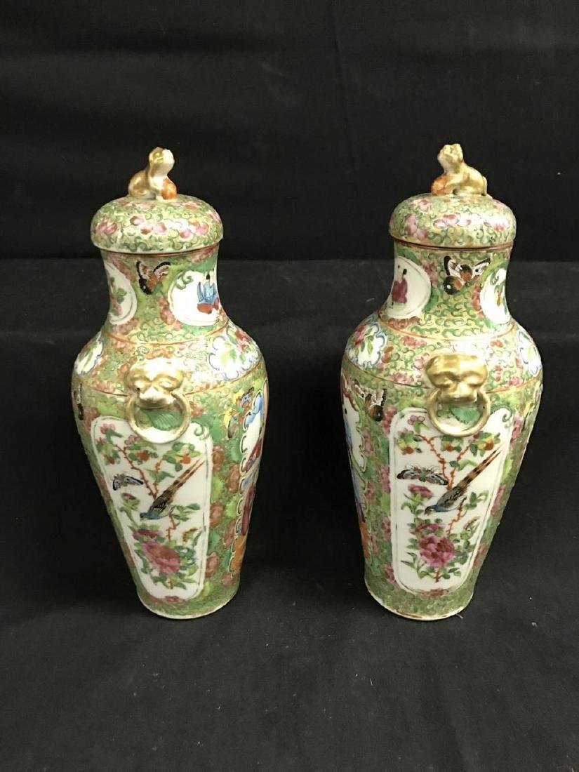Set Of Chinese Famille Rose Urns With Lids approx 8x4.5