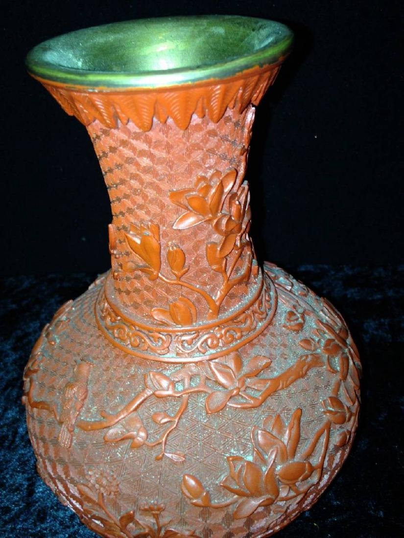 Chinese Cinnabar Vase Approx 7.25 Inches Tall - 2