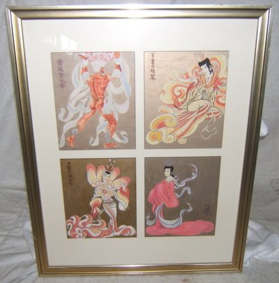 120: Japanese Signed Painting