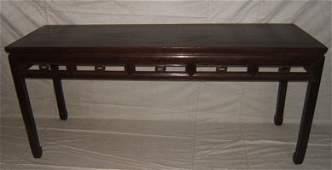 30: Antique Chinese 18th Century Painting Table