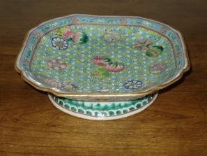 122: Signed Oriental Bowl
