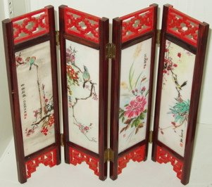221: Miniature 4 Panel Screen