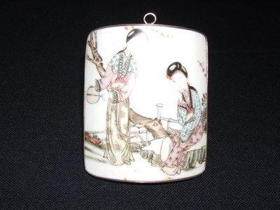 303: Antique Asian Porcelain Plaque