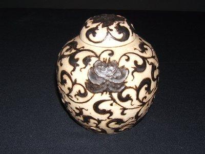 305: Asian Crackle Glaze Jar with Lid