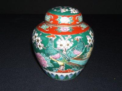 306: Japanese Gold Imari Jar with Lid