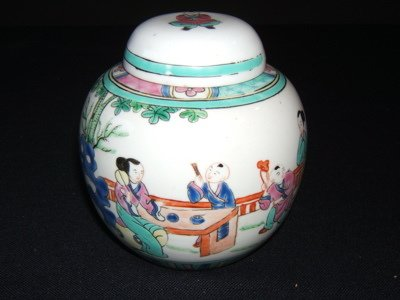 307: Chinese Porcelain Jar with Lid