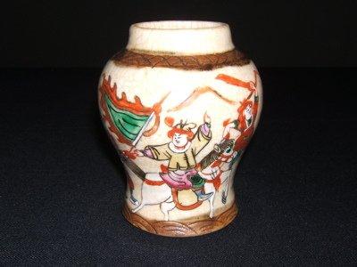 322: Chinese Vase with Warrior Scene