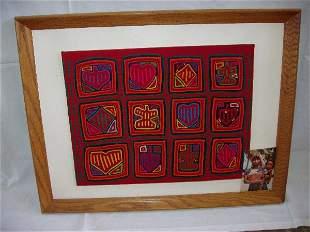 Textile Multi Colored