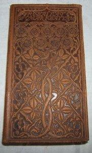 646: Antique The Rubaiyat of Omar Kltayyam 1905