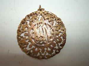 10: Antique Gold Pendant