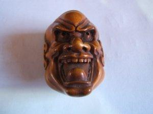 587: Asian Ivory Netsuke Mask