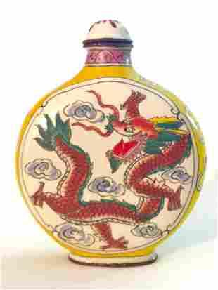 Signed Chinese QIANLONG Enameled Snuff Bottle