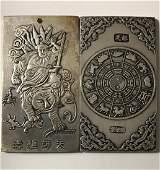 Chinese Hallmarked 5oz130g Tibetan Silver Bar