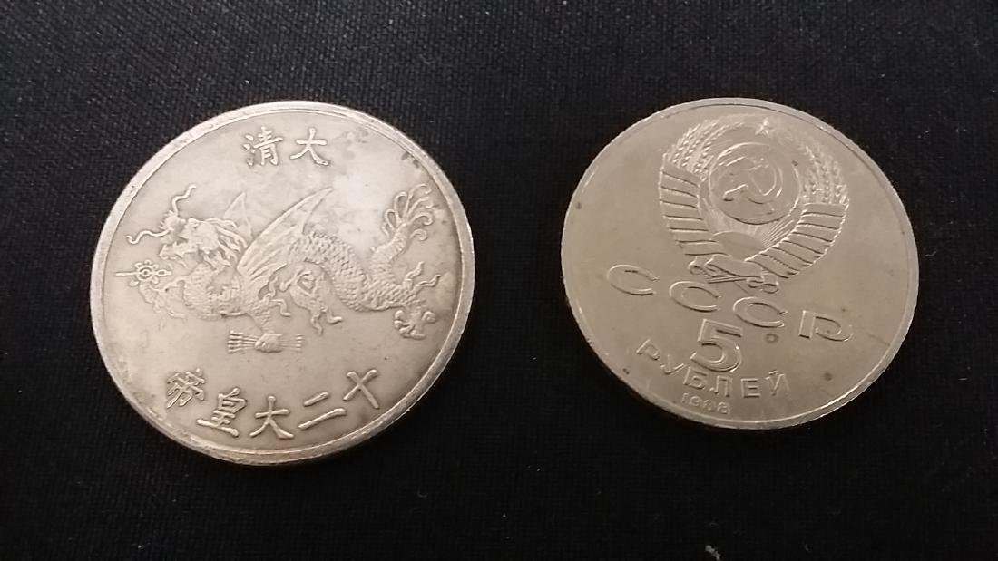Lot of 2 Vintage Chinese Silver Coins
