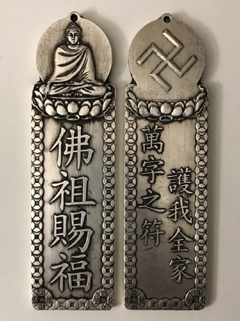 Chinese Hallmarked 7.75oz/220g Tibetan Silver Bar