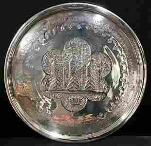 Large Silver Plate Judiac Wall Plaque