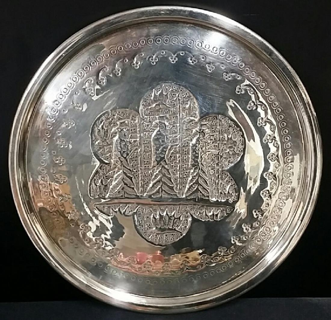 Large Silver Plate Judiac Wall Plaque