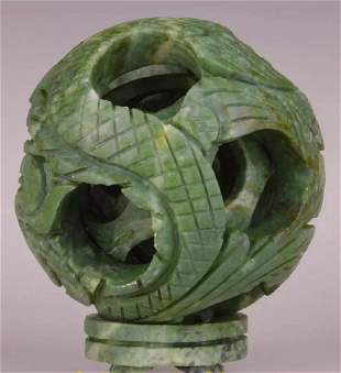 Large Ornate Hand Carved Solid Jade Puzzle Ball