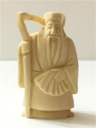 Artist Signed Chinese Carved Chinese Netsuke