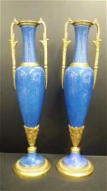 Pair of Exquisite Paul Millet Sevres Vases
