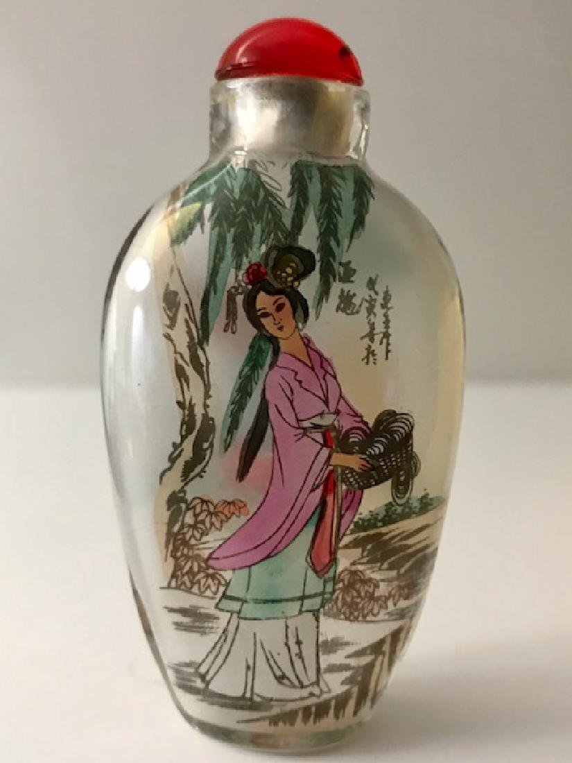 VTG. Chinese Reverse Painted Glass Snuff Bottle