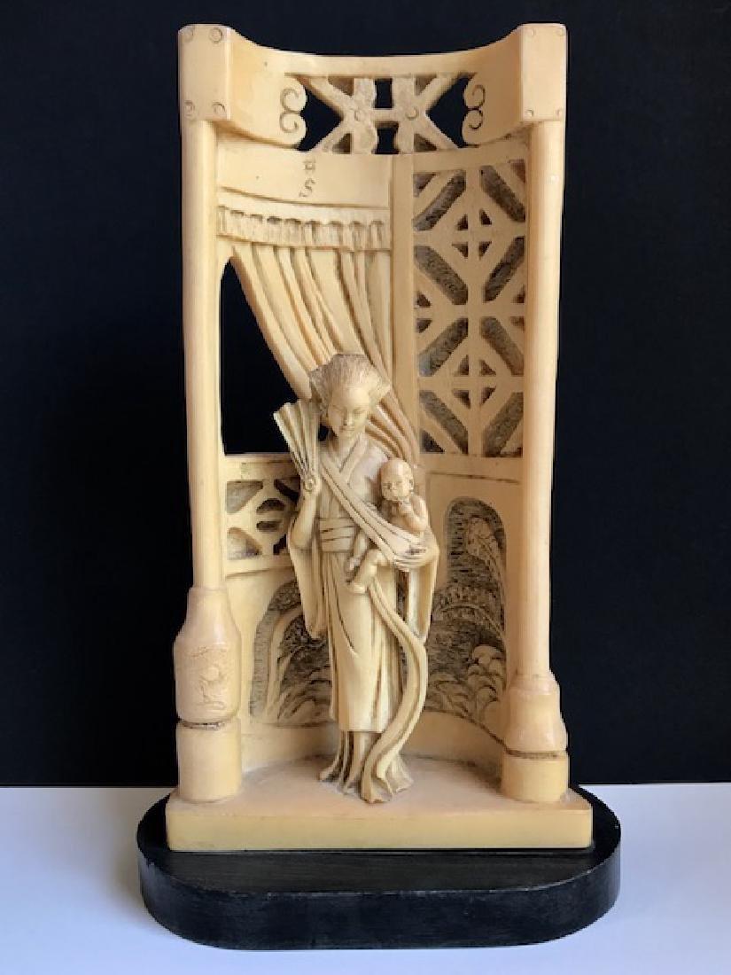 "Old 13"" Tall Chinese Hallmarked Ornate Sculpture"