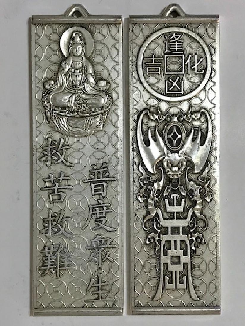 Chinese Hallmarked 7.75oz/220g Tibetan Silver Bar