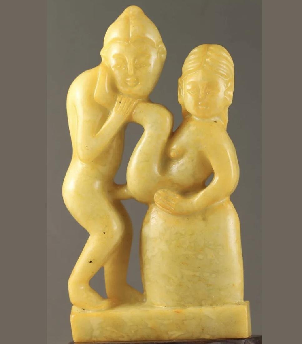 Natural Solid Yellow Jade Erotic Chinese Figure