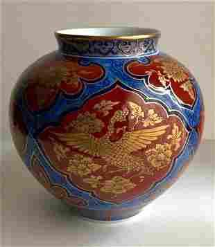 Signed GOLDIMARI Hand Painted Porcelain Vase