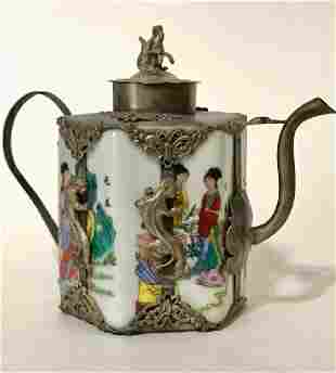 Early Chinese Hallmarked Handmade Porcelain Teapot